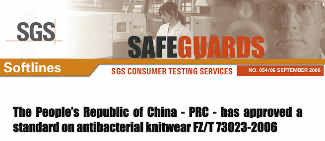 SafeGuards-05406_antibacterial-knitwear-tissus-&nano-ion-argent